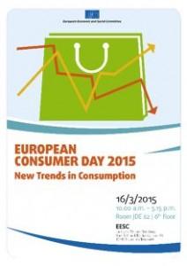 consumerday